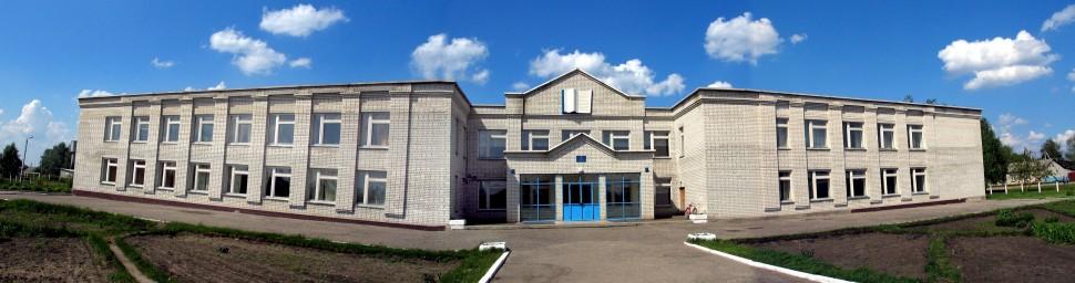 Лысогорская средняя школа №2