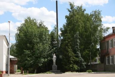 Памятник В.И. Ленин