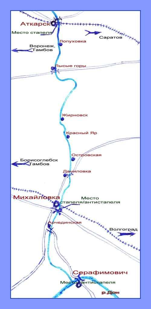 Маршрут по реке Медведица